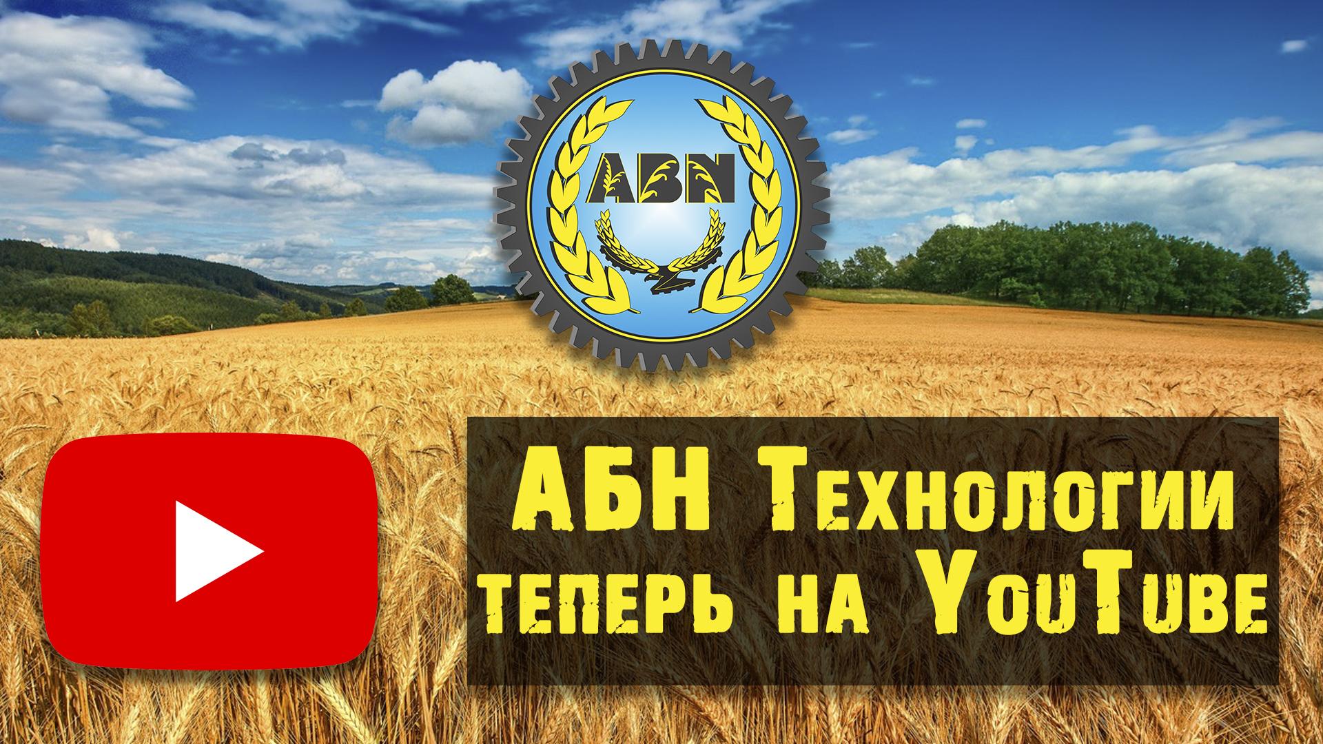 Поверхностная почвообработка в Казахстане
